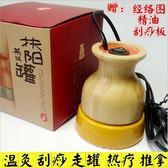 扶經絡能量儀 能量罐陽紅熱敷儀器 溫灸罐 陽聚陶瓷養生罐  刮痧儀 養生陶瓷電理療 暖宮按摩儀