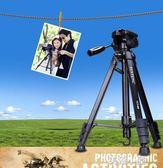 云騰668便攜三腳架手機直播支架適合佳能尼康索尼單反相機三角架QM『美優小屋』