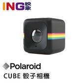 送32G Polaroid 寶麗萊 CUBE 迷你運動攝影機 公司貨 骰子相機 錄影機
