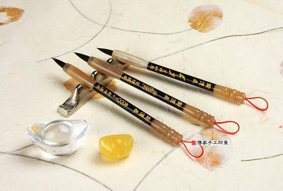 胎毛筆《傳家全手工精製 赤牛角袖珍型胎毛筆2支》胎毛筆,胎毛筆,胎毛筆,胎毛筆,胎毛筆