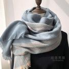 圍巾 簡約風圍巾女冬季韓版百搭學生長款加厚披肩仿羊絨人字紋拼接圍脖