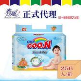 GOO.N 日本大王紙尿褲-國際版L(32片X8串/箱) 獨家代理
