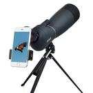 賞鳥望遠鏡 單筒望遠鏡 25-75連續變...