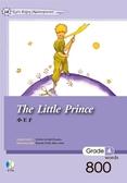 (二手書)小王子The Little Prince(25K軟皮精裝+2CD)