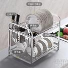 不銹鋼瀝水碗碟碗筷刀叉架廚房收納置物架黑白色落地多層刀具架子 快速出貨