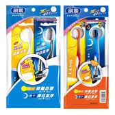 刷樂益早益晚牙刷(一般型/小頭型) 2支入 ◆86小舖 ◆