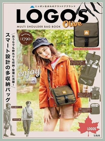 LOGOS時尚單品:附肩背包(Olive)(日文MOOK)