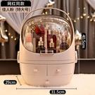 網紅化妝品收納盒整理桌面防塵家用口紅大容量梳妝台護膚品置物架 夢幻小鎮