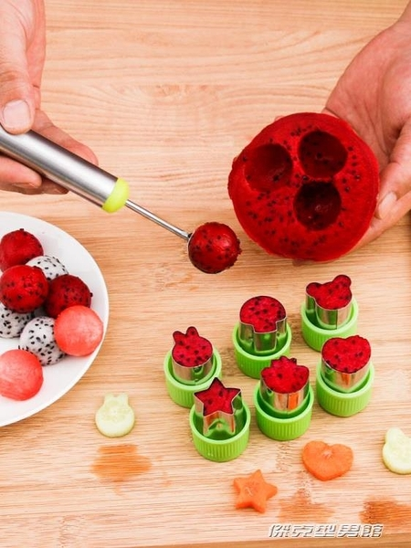 水果挖球器挖球勺子分割西瓜切塊神器拼盤工具套裝雕花樣造型模具 傑克型男館