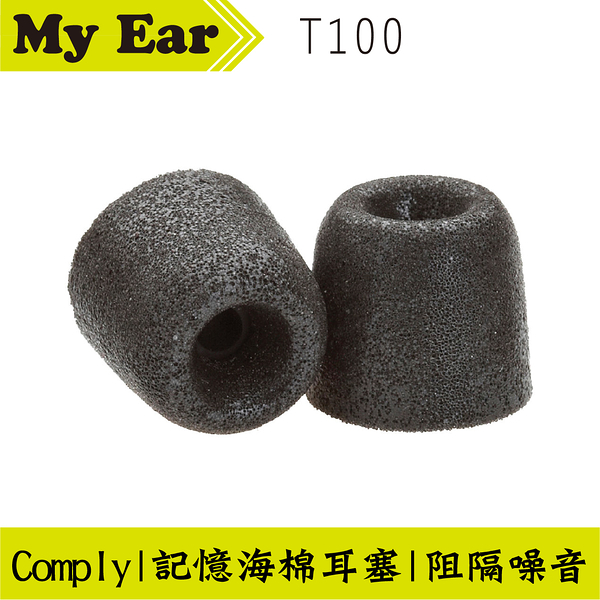 Comply T100 T-100 耳道海棉耳塞 Westone Shure | My Ear耳機專門店