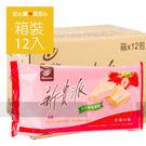 【宏亞】新貴派草莓117g,12包/箱,...