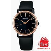 日本 SEIKO 精工*  SPIRIT 簡約俐落時尚腕錶 7N01-0JM0D  SCXP088J  皮帶 黑/玫瑰金 30mm