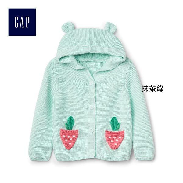 Gap男女嬰兒 開襟連帽寶寶長袖針織衫 柔軟印花外套 266273-抹茶綠