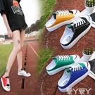 半拖鞋懶人半拖鞋女帆布鞋2020夏季新款韓版百搭拼色無后跟一腳蹬小白鞋