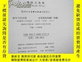 二手書博民逛書店罕見李鳳蘭畫集Y24463 李鳳蘭 陝西人民美術出版社 出版20