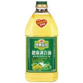愛之味健康調和油(含OMEGA3)2.6L【愛買】