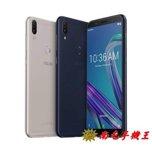 ※南屯手機王※ASUS ZenFone Max Pro 6吋螢幕 4G/128G ZB602KL【宅配免運費】