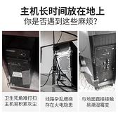 臺式電腦主機托架墊增高底座桌下機箱懸掛可移動帶輪放托盤置物架 初色家居館