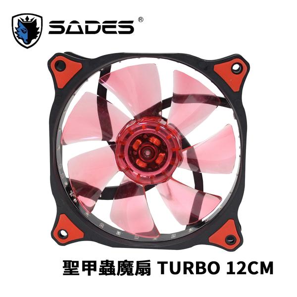 SADES SCARAB 聖甲蟲魔扇 TURBO 12CM LED風扇 (紅色)