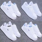 小白鞋韓版潮流白色休閒板鞋子男潮鞋春夏季新款時尚百搭小白鞋單鞋透氣 迷你屋