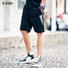 夏季男士休閒短褲潮流撞色印花運動五分褲寬鬆直筒中褲外穿 一米陽光