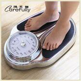 體重計 凱芙儷C500家用精準體重秤機械秤人體稱指針電子健身房秤 麻吉部落