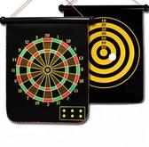 飛鏢盤套裝磁性兒童兩面家用飛鏢靶 cf