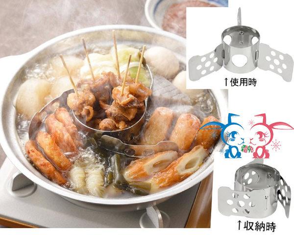 [霜兔小舖] 日本製KOHBEC不鏽鋼 火鍋分隔架 關東煮分格器 鍋具火鍋區分隔網