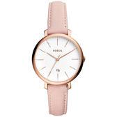 FOSSIL 都會魅力時尚女錶-白x粉色錶帶/36mm ES4369