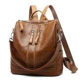 【現貨】兩用包 可當後背包及側背包 時尚皮革後背包 女包包 編號 276 快樂 母親節 禮物