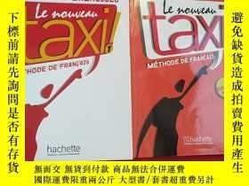 二手書博民逛書店Le罕見Nouveau Taxi!:Cahier DExerci