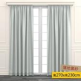 HOLA 素色平紋落地窗紗 270x230cm 綠