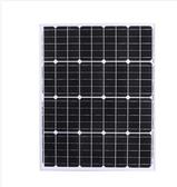 太陽能板100W瓦單晶太陽能板太陽能電池板發電板光伏發電系統12V家用夏沫天使【熱銷商品】