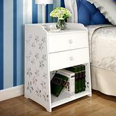 床頭櫃 簡易床頭櫃收納小櫃子組裝儲物櫃宿舍臥室組裝床邊櫃【非凡】FC