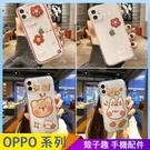 花朵熊兔 OPPO Reno5 pro Reno4 Z Reno4 pro 透明手機殼 創意個性 少女卡通 保護殼保護套 空壓氣囊殼