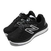 New Balance NB 慢跑鞋 M680 V7 寬楦頭 女鞋 黑 白 緩震 運動鞋 【ACS】 W680LK7-D