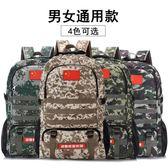 旅行包迷彩背包雙肩包戶外登山包tz9064【男人與流行】