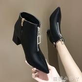 尖頭短靴女春秋2020新款韓版切爾西靴女裸靴高跟粗跟英倫風馬丁靴 蘿莉小腳丫
