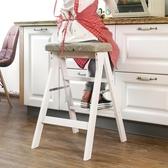 折疊凳實木梯登高三步小梯子家用折疊凳子廚房高板凳創意折疊梯凳 萬聖節鉅惠
