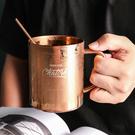 北歐工業風304不鏽鋼咖啡家用辦公馬克杯金色防燙水杯