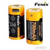 電池 CR123A 通用 USB直充  【全館免運】