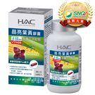 ◆液態葉黃素,吸收快 ◆每日份30mg葉黃素(金盞花萃取物) ◆含量檢驗合格