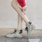 高筒帆布鞋子女2020年新款女鞋秋季潮鞋韓版ulzzang百搭休閒板鞋 中秋節全館免運