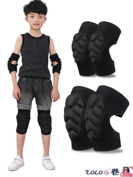 兒童護具 兒童護膝防摔夏運動輪滑裝備全套滑板平衡自行車護套裝籃球軟護具 coco