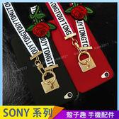 刺繡玫瑰花 Sony Xperia XZ XA XP X 手機殼 花朵掛繩吊繩 保護殼保護套 磨砂硬殼 全包邊防摔殼