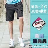 3M機能涼爽短褲【JG2921】OBIYUAN 素面口袋配色運動休閒褲共5色