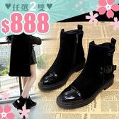 任選2雙888中跟方頭短靴摩登時尚麂皮皮革拼接方頭中跟短靴【02S9685】