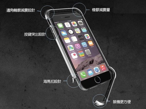 {快速出貨} X-Doria 刀鋒系列 鋁合金防摔框+背蓋手機殼 IPHONE 6 / 6S