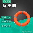 救生圈 成人聚乙烯塑膠救生圈 船用加厚型防汛自救生衣救生圈