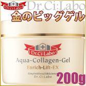 Dr.Ci:Labo黃金緊緻海洋膠原滋養凝露EX 200G日本限定通販屋